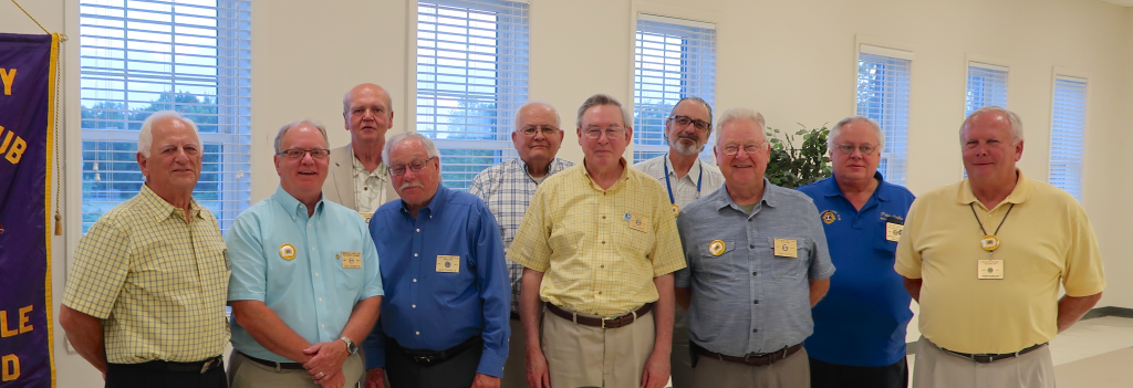 Monocacy Lions Club 2017 Officers and Board